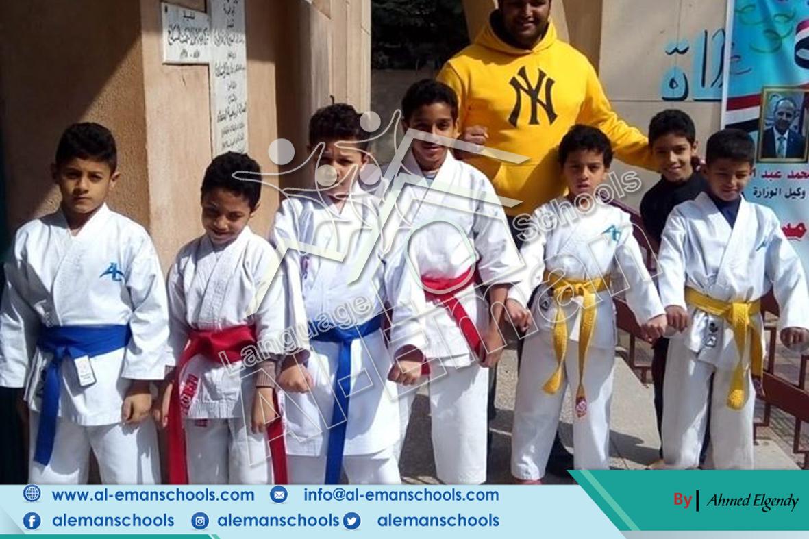 The heroes of  Al. Eman in karate